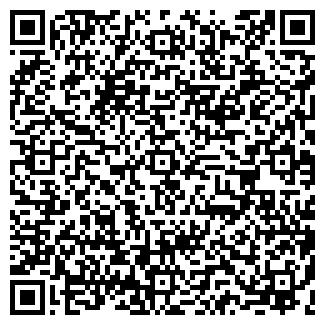 QR-код с контактной информацией организации ООО ЭСТЕТ-ДЕНТ
