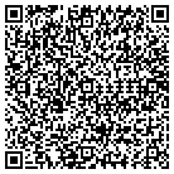 QR-код с контактной информацией организации ООО ЛЕММА, КОМПАНИЯ