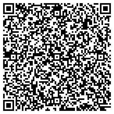 QR-код с контактной информацией организации ПРАЙД, КОМПЬЮТЕРНЫЙ САЛОН