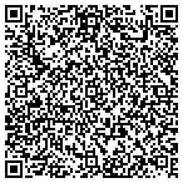 QR-код с контактной информацией организации ООО Компания «Содействие»