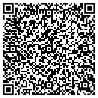 QR-код с контактной информацией организации ООО ЭЛЬБРУС