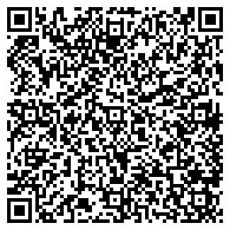 QR-код с контактной информацией организации КРЕДО ПК