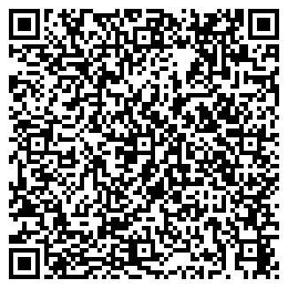 QR-код с контактной информацией организации ООО ЭЛЬДОРАДО-КОМИ