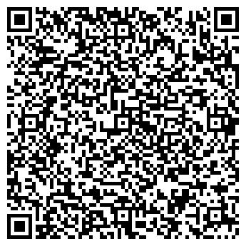 """QR-код с контактной информацией организации ООО ТРЦ """"ИЮНЬ""""  Рублион"""
