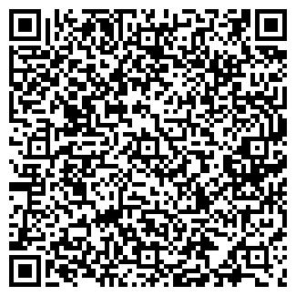 QR-код с контактной информацией организации ВЕГА ТЕЛЕАТЕЛЬЕ