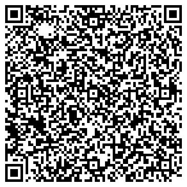 QR-код с контактной информацией организации ООО ТД Гефест