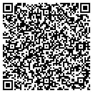 QR-код с контактной информацией организации ЭМОН, ООО