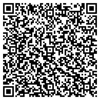 QR-код с контактной информацией организации ООО ЭНЕРГОСФЕРА