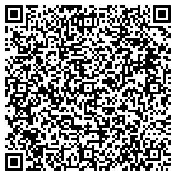 QR-код с контактной информацией организации ПРИН-АВТО