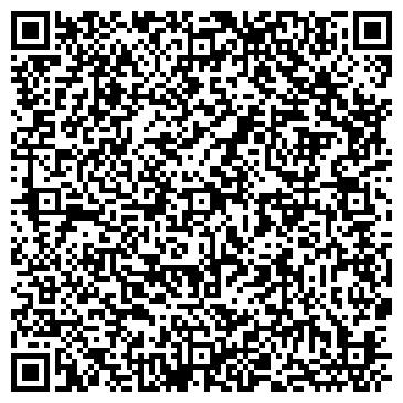 QR-код с контактной информацией организации ООО Натяжные потолки    Бутово