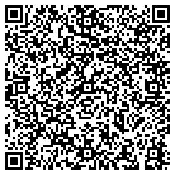 QR-код с контактной информацией организации MESKРЕГИОНСЕРВИС, ООО