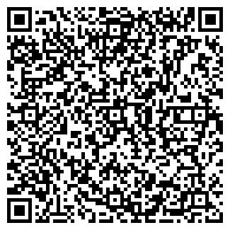 QR-код с контактной информацией организации ПРЕСТИЖ СВ