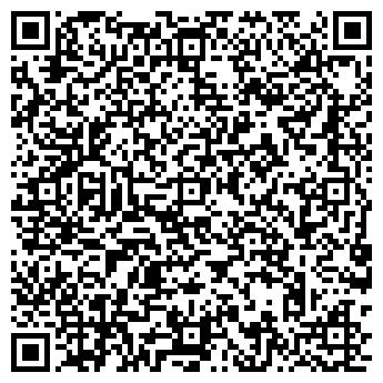 QR-код с контактной информацией организации ИНТЕР ВИРА, ООО