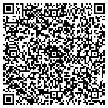 QR-код с контактной информацией организации ЗЕМЛЕУСТРОЙСТВО, ООО