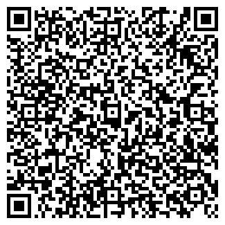 QR-код с контактной информацией организации ООО АРСЕНАЛСТРОЙ