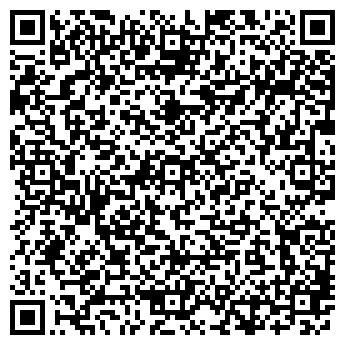 QR-код с контактной информацией организации ИНЖЕНЕРНЫЕ СИСТЕМЫ, ООО