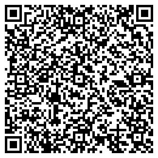 QR-код с контактной информацией организации ООО МОРОЗ