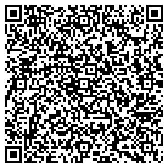 QR-код с контактной информацией организации ОАО КОМИТЕКС