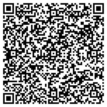 QR-код с контактной информацией организации ООО ЛИРОС, ФИРМА