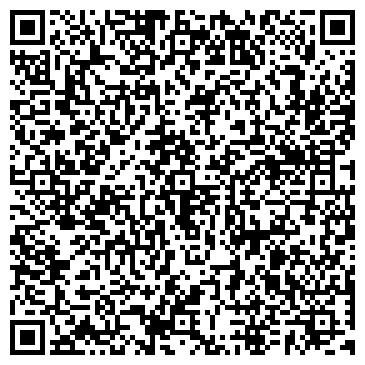 """QR-код с контактной информацией организации ООО Химчистка """"Светлана"""""""