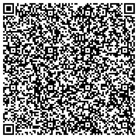 QR-код с контактной информацией организации ГУ СЫКТЫВКАРСКИЙ ЛЕСНОЙ ИНСТИТУТ, ФИЛИАЛ САНКТ-ПЕТЕРБУРГСКОЙ ГОСУДАРСТВЕННОЙ ЛЕСОТЕХНИЧЕСКОЙ АКАДЕМИИ ИМ.С.М.КИРОВА