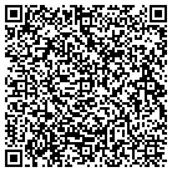 QR-код с контактной информацией организации БЕТОН-ИНВЕСТ, ООО