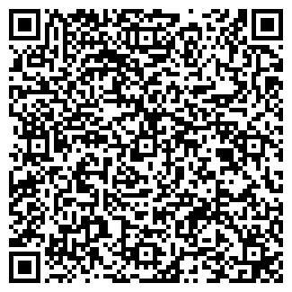 QR-код с контактной информацией организации СЫСОЛА
