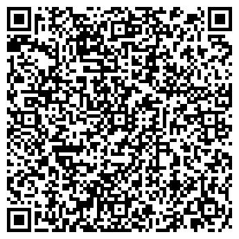QR-код с контактной информацией организации БЕТОННО-РАСТВОРНЫЙ УЗЕЛ