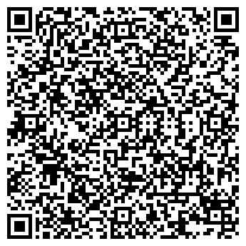 QR-код с контактной информацией организации ЛЕСХОЗ СЛУЦКИЙ ГЛХУ