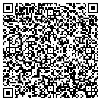 QR-код с контактной информацией организации ООО ДЛЯ ВАС НЕДВИЖИМОСТЬ