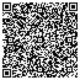QR-код с контактной информацией организации КОМВЕСТ, ООО