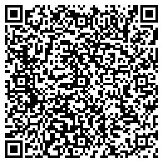 QR-код с контактной информацией организации ООО КОМИСНАБСБЫТ