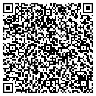 QR-код с контактной информацией организации ООО ПРОФИТ КОМЕРС