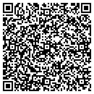 QR-код с контактной информацией организации ООО БИОС