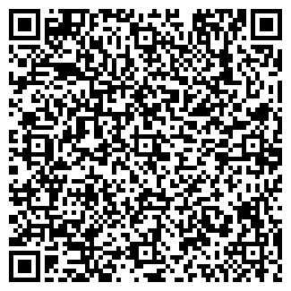 QR-код с контактной информацией организации АККОРД, ТОО