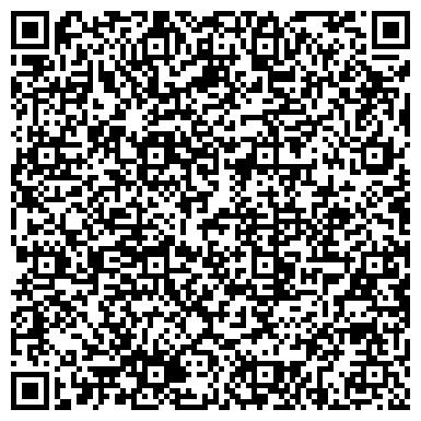 """QR-код с контактной информацией организации Архитектурная мастерская """"Модулор"""", ООО"""