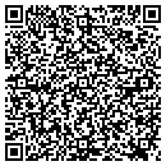 QR-код с контактной информацией организации ЧОВЬЮ ПК