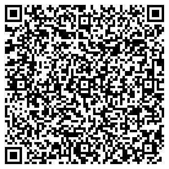 QR-код с контактной информацией организации РЕМСТРОЙСВЯЗЬ, ООО
