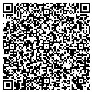 QR-код с контактной информацией организации РОМСТЕЙЛ