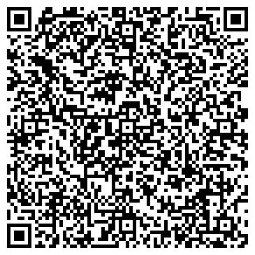 """QR-код с контактной информацией организации Отдел кадров """"СЕВЛЕСПИЛ"""""""