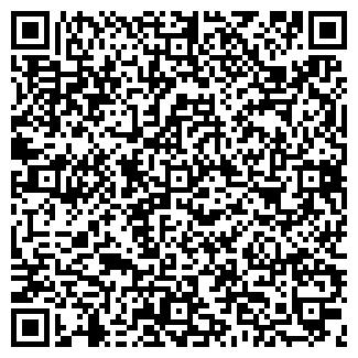 QR-код с контактной информацией организации ИНКОМТОРГ