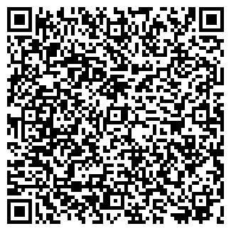 QR-код с контактной информацией организации АКИДА, ИЧП