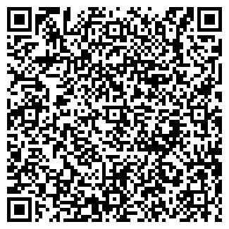 QR-код с контактной информацией организации ГЛАРУС, ООО