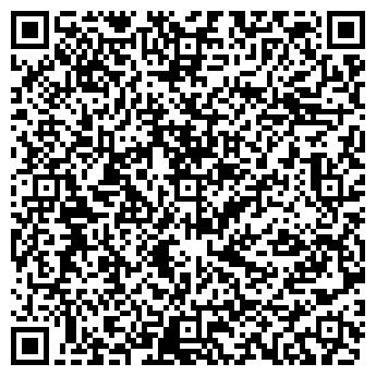 QR-код с контактной информацией организации КОМИГАЗ, ОАО