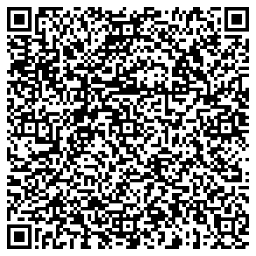 QR-код с контактной информацией организации ООО Автошкола Сигнал-Драйв