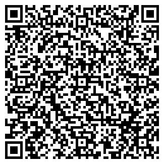 QR-код с контактной информацией организации ДЕЛО-М, ООО