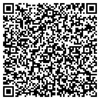 QR-код с контактной информацией организации СМЗ-РЕАЛ, ООО