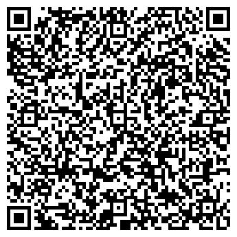 QR-код с контактной информацией организации ВЫЧЕГДАЛЕС, ООО