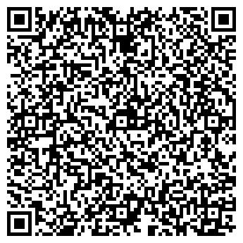 QR-код с контактной информацией организации КОМИЛЕС, ОАО