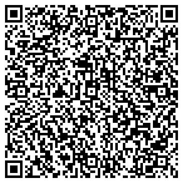 QR-код с контактной информацией организации ЧОВЬЮ-ЛЕС ЛЕСОПРОМЫШЛЕННАЯ ГРУППА, ЗАО